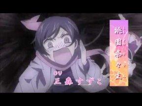 аниме очень приятно бог 2