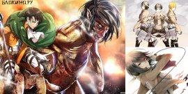 Вторжение титанов [Shingeki no