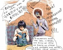 картинки из аниме тетрадь