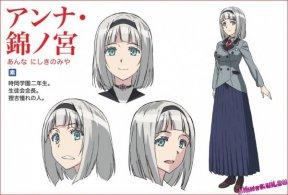 Анной Нишикиномией из аниме