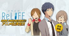 ReLife 2016